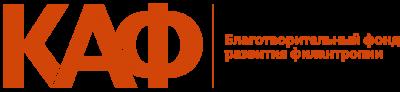 Электронный журнал «Филантроп»